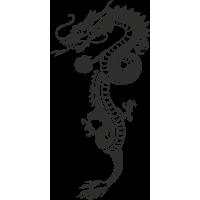Sticker Dragon 9 1
