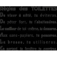 Sticker Les Règles Toilettes 2