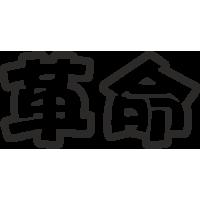 Japan JDM