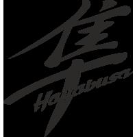 Sticker SUZUKI HAYABUSA 2