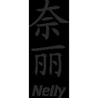 Prenom Chinois Nelly