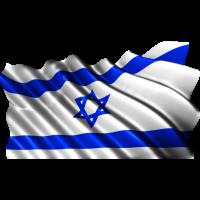 Autocollant Drapeau Israel