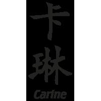 Prenom Chinois Carine