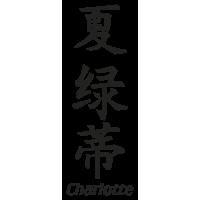 Prenom Chinois Charlotte