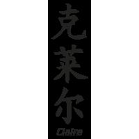 Prenom Chinois Claire