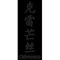 Prenom Chinois Clemence