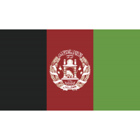 Autocollant Drapeau Afghanistan