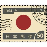 Autocollant Timbre Vintage Japon