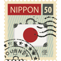 Autocollant Timbre Vintage Japon 1