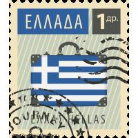 Autocollant Timbre Vintage Grèce