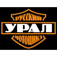 Autocollant Motorcycles Ural
