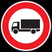 Panneau Interdiction aux camions