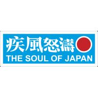 Jdm The Soul Of Japan