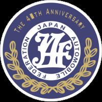 Jdm Japan Automobile Federation