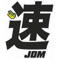 Jdm Symbole Japon