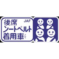 Jdm Japan Family