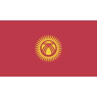 Autocollant Drapeau Kirghizstan
