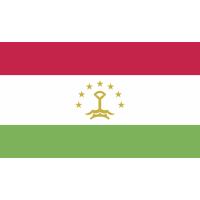 Autocollant Drapeau Tadjikistan