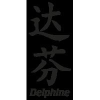 Prenom Chinois Delphine