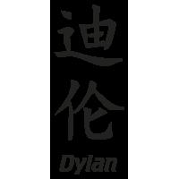 Prenom Chinois Dylan