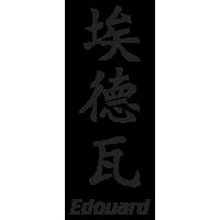 Prenom Chinois Edouard