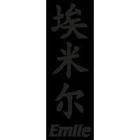 Prenom Chinois Emile