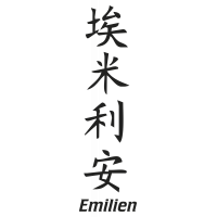 Prenom Chinois Emilien