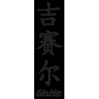 Prenom Chinois Gisele