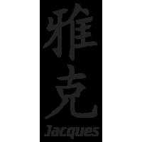 Prenom Chinois Jacques