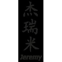 Prenom Chinois Jeremy