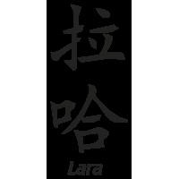 Prenom Chinois Lara