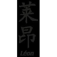 Prenom Chinois Leon