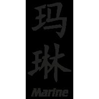 Prenom Chinois Marine
