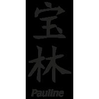 Prenom Chinois Pauline