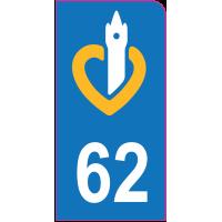 Sticker immatriculation moto 62 - Pas-de-Calais