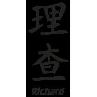 Prenom Chinois Richard
