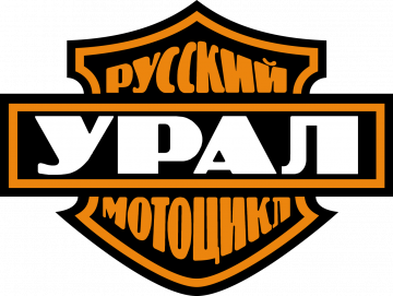 Autocollant Motorcycles Ural - Stickers Quad